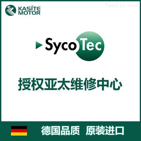 SycoTec/Kavo分板机主轴维修4025|4033维修