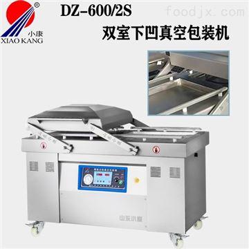DZ-600/2S双室下凹真空包装机包装米砖食品