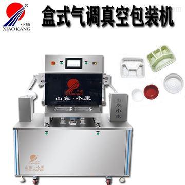 DH-ZQ盒式气调真空包装机包装冷鲜肉