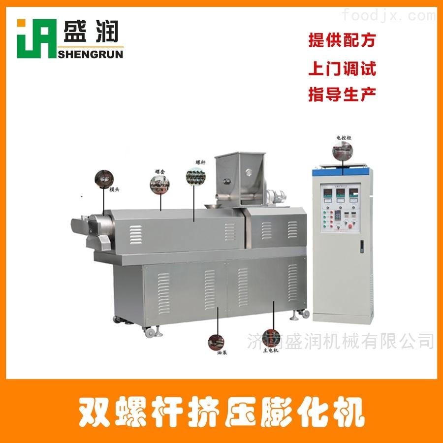 双螺杆挤压膨化机设备生产厂家