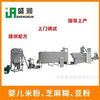 葛根营养粉生产机械设备