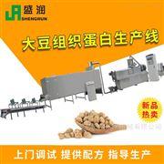 TSE85-S膨化大豆组织蛋白生产线
