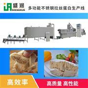 TSE65膨化大豆拉丝蛋白生产线