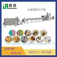 EXT100吸管设备创意环保淀粉吸管生产设备
