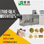 DLG100塑料吸管的替代品--大米吸管生产线设备