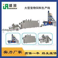 TSE95大型膨化狗粮饲料设备供应厂家