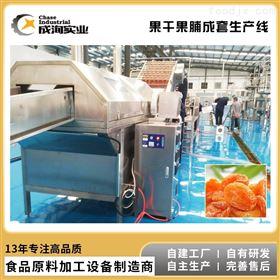 CXL-GG芒果 秋葵干加工 果干果脯成套生产线