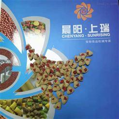 CY95-II晨阳科技供应宠物猫粮饲料生产加工设备