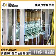 CXL-GZ厂家定制 茶饮料灌装生产线