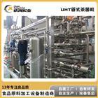 果汁全主动UHT管式杀菌机 豆浆成品杀菌装备