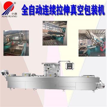 DLZ-520D全自动阿胶拉伸膜包装机