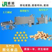 TSE65现货供应膨化挤出设备--膨化休闲食品生产线