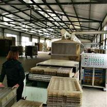 工业自动化微波基质高温杀菌设备生产厂家