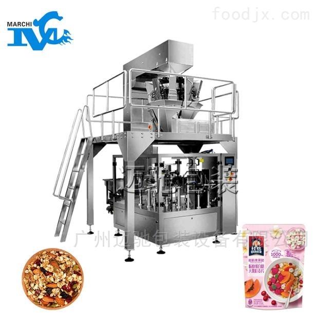 坚果杂粮包装机