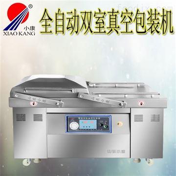 DZ-700/2S烧烤肉制品全自动真空包装机