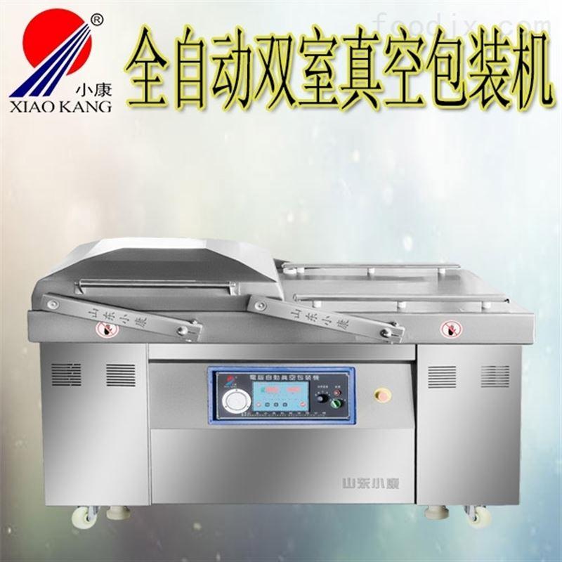 烧烤肉制品全自动真空包装机