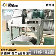 CXP-CIP-500适用于各类果蔬清洗 CIP清洗机设备系统
