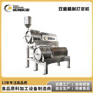 CXP-DJ-D定制 双道打浆机 刺梨汁加工设备