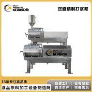 CXP-PAS厂家定制水果打浆机 大型商用榨汁机