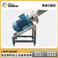 CXP-QX-GP* 黑豆 黄豆精磨打浆设备 破碎机