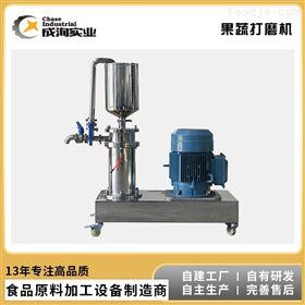 CXP-QX-GP* 精磨机 果蔬皮渣处理设备 破碎机