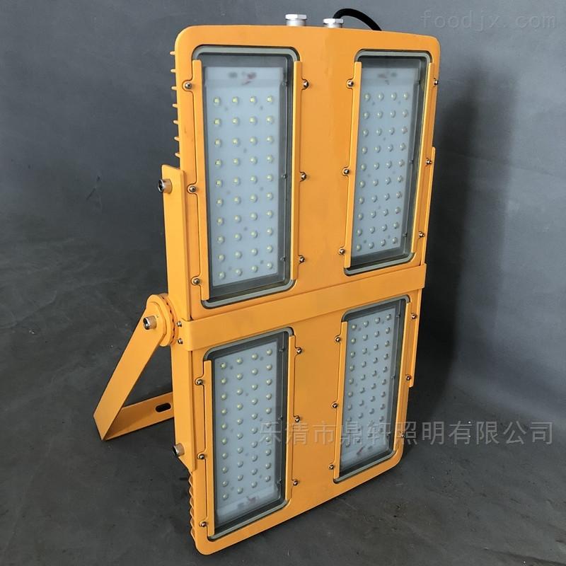 LED防爆泛光灯200W工矿灯加油站工程照明灯
