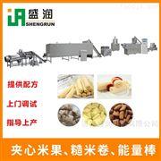 TSE70夹心米果设备供应厂家