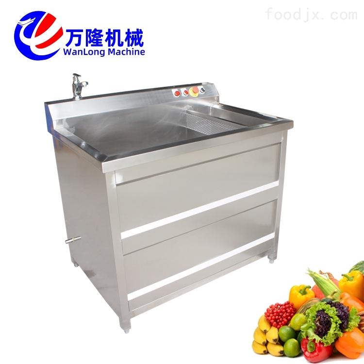 小型单缸果蔬清洗消毒机