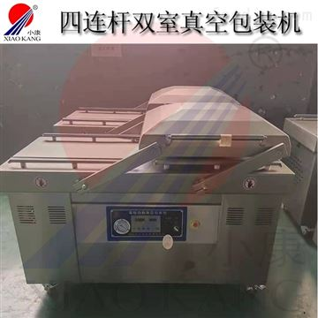 DZ-600/2S双室真空包装机包装竹笋