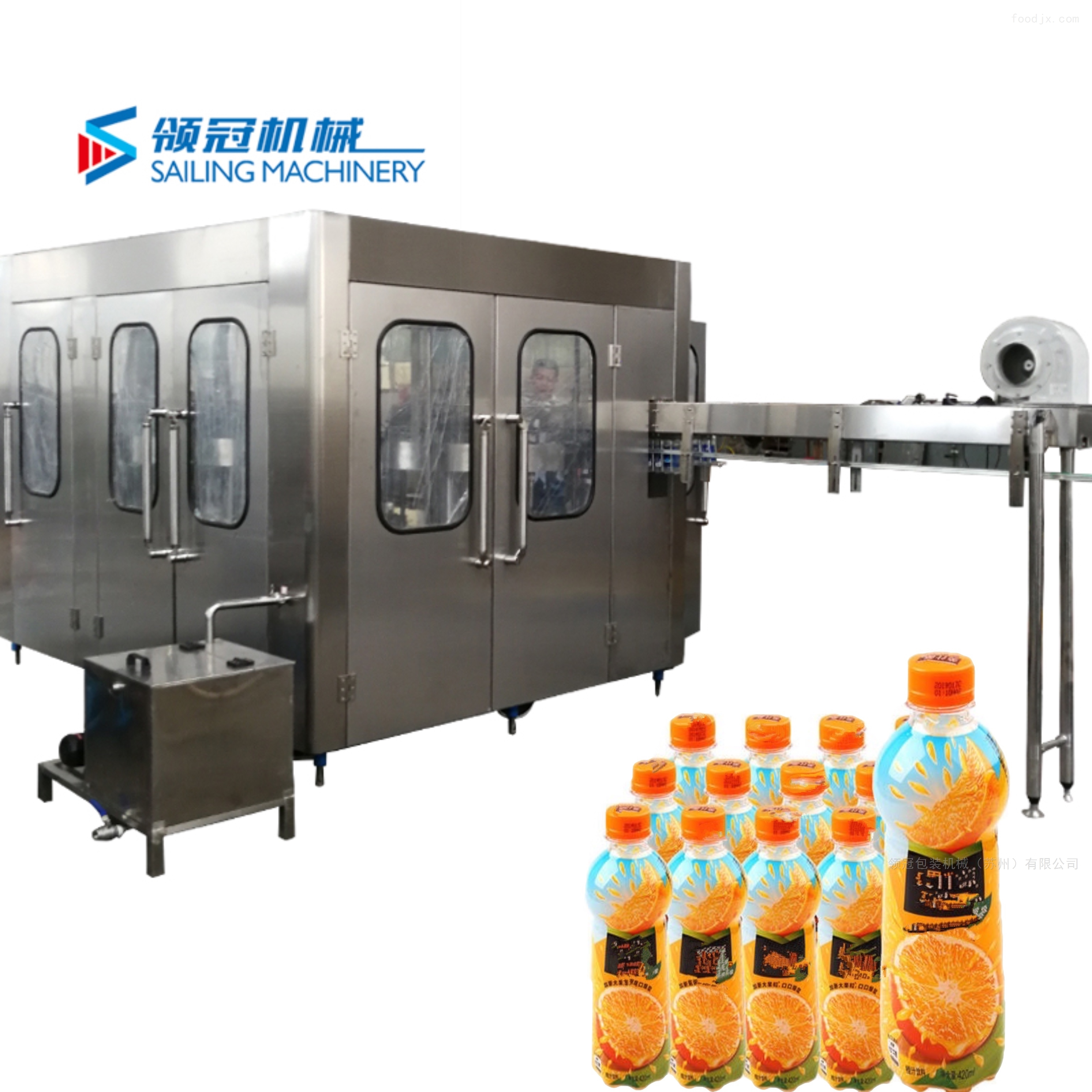 多功能果汁灌装生产线
