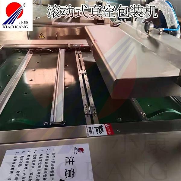 蕨菜滚动式真空包装机