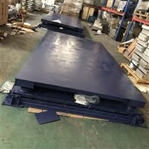 DCS-HT-H哈尔滨3吨缓冲秤 5t弹簧减震缓冲电子地磅
