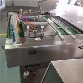 煎饼农产品真空包装机连续包装滚动式真空机