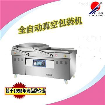 DZ-600/2S全自动电子产品真空包装机