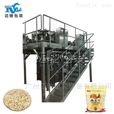 杂粮麦片包装机
