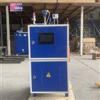 LDR0.05-0.7带485接口控制 压力 温度变送器36KW蒸发器