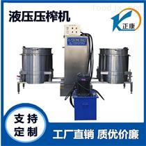 200型全自动液压果蔬榨汁脱水压榨机