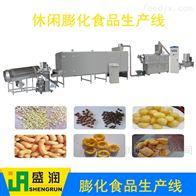 TSE65膨化食品机器小型膨化机