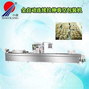 DLZ-420D牛肉棒休闲食品全自动拉伸膜包装机