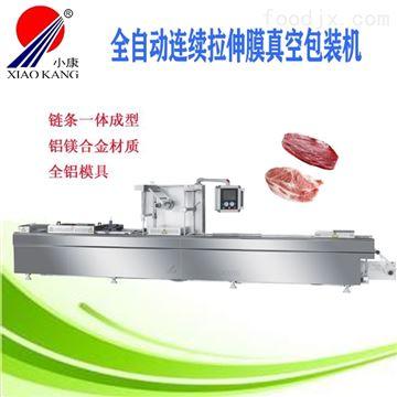 DLZ-420D全自动拉伸膜真空包装机包装宽粉