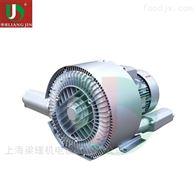 2QB 820-SHH3711KW集尘双段式高压鼓风机