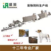 TSE70狗粮设备生产机械价格  生产成本低
