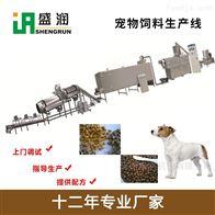 TSE70各种宠物狗饲料生产机械设备生产线