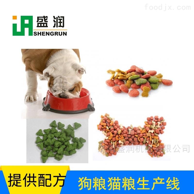 时产两吨全自动膨化狗粮猫粮设备