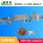 TSE65厂家直销膨化饲料颗粒挤出机设备