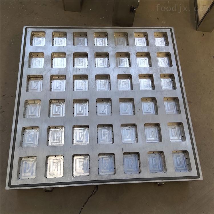 月饼拉伸膜真空包装机盒装抽真空设备
