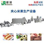 TSE70中国台湾糙米果夹心米果机设备生产线