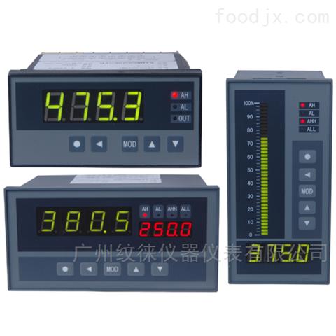 XST/C-S2IT2BS2V0数显液压控制表