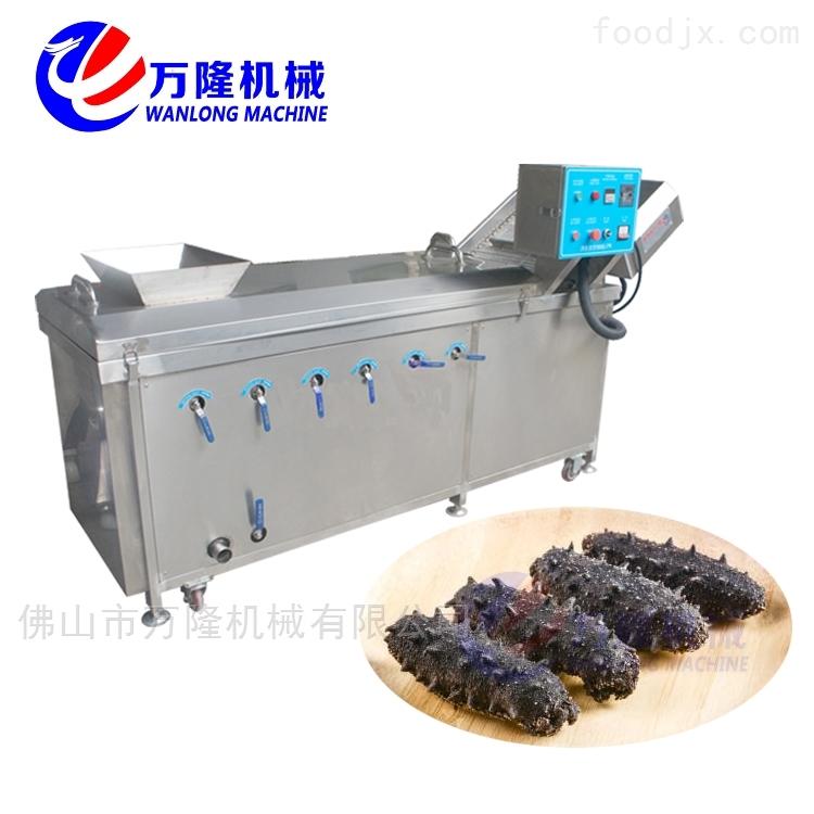 机械厂杏鲍菇杀青机鱼肉漂烫机可按要求