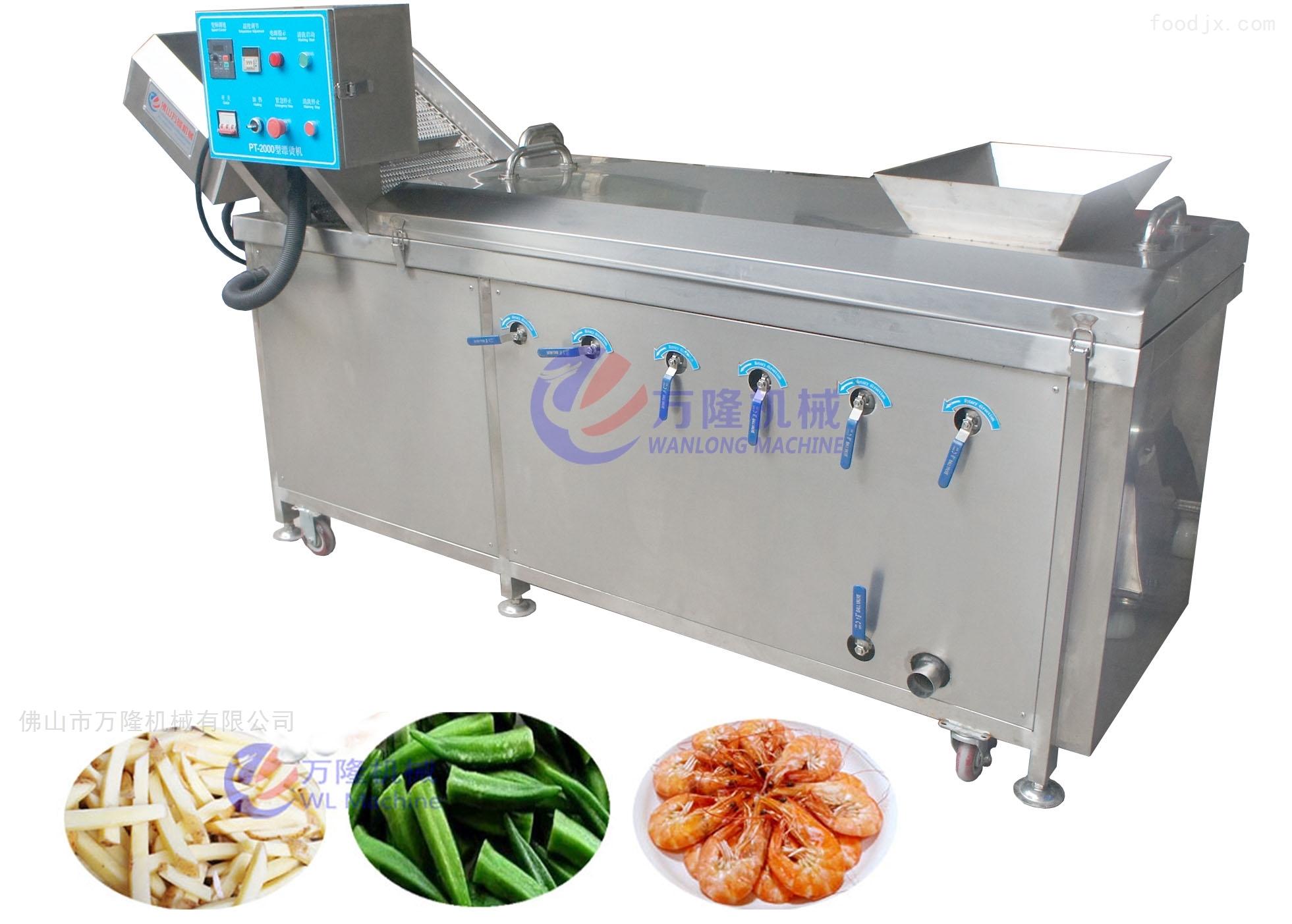 全自动鱼肉杀青机艾草漂烫机产量高